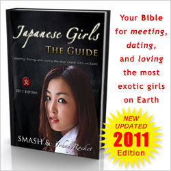 Japanese Girls - The Guide
